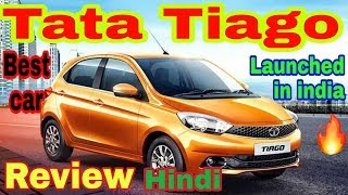 Tata Tiago Review [Hindi] | Launched In India | Full Detail | Price | Feature | First Look-Hacs 16