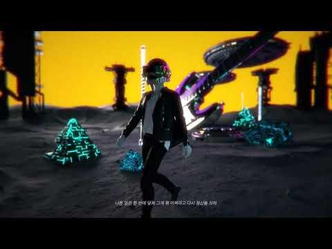 [Lyric Video] 한요한 - Daft Punk (Feat. ZENE THE ZILLA) (KOR/ENG)