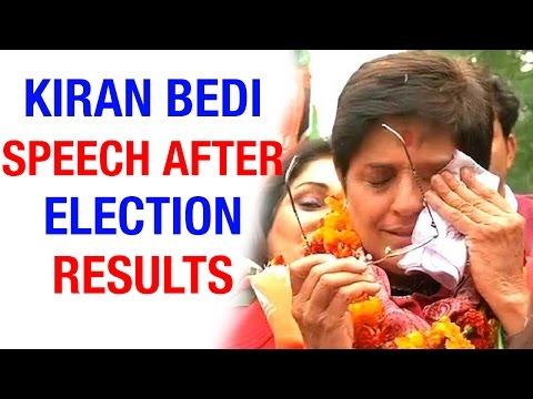Kiran Bedi speech after loosing Delhi Polls (10-02-2015)