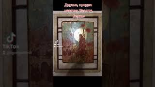 """Продадим картину Леонид Бернат """"Вход в Иерусалим""""."""