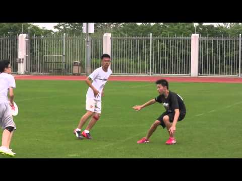 3rd Shanghai Open Ultimate Youth Tournament: The Final - CIS Hong Kong vs Nanmo (complete)