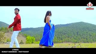 4DIN KI CHANDNI //SANTHALI  VIDEO SONG-2020//HD VIDEO SONG