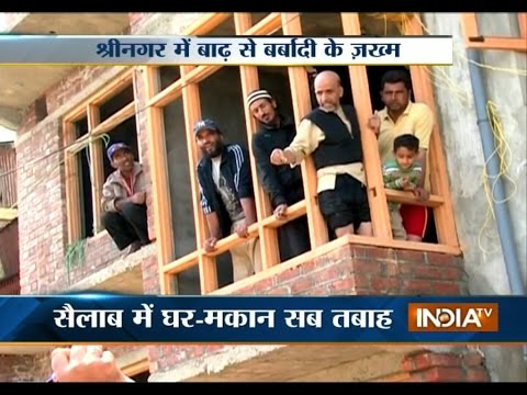 Jammu and Kashmir Floods: Peoples reaction over government