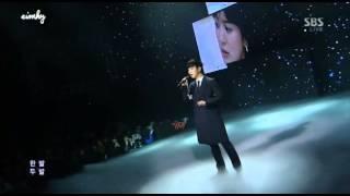 130217 Gray Paper - Yesung Super Junior