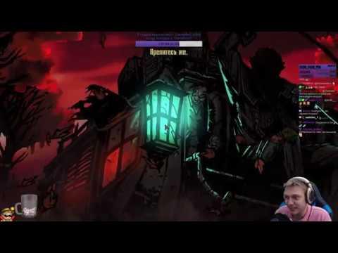 Darkest Dungeon - Начало нового прохождения с DLC Colors of Madness. #1
