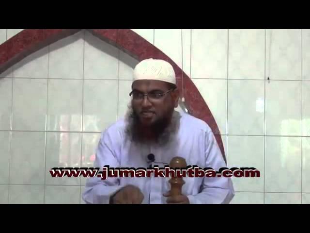 Jumu'ah Khutbah: Sirate Mustaqeem (Part 3) by Shaikh Amanullah Madani