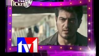 David Billa - TV1_Ajith's David Billa movie talk in Telugu