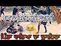 download lagu      ਦੇਖੋ ਰਾਵਣ ਪਿਛੇ ਹੋਈ ਲੜਾਈ (pindawaleya da dushera) punjabi funny latest video 2018    gratis