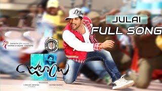 Julai - Julai Telugu Movie Full Title Song ||  Allu Arjun, Ileana
