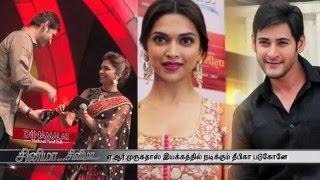 A.R. Murugadoss to direct Deepika Padukone -