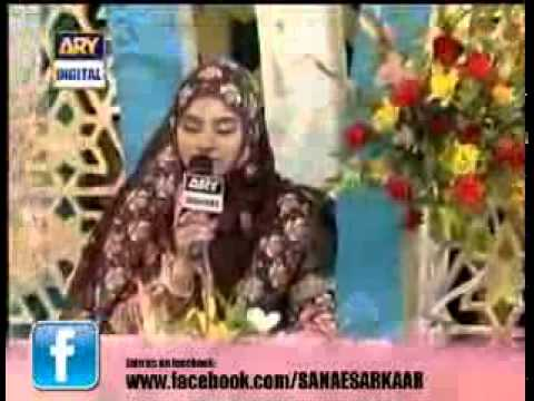 Falk Se By Horia Qadri video