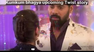 Kumkum bhagya episode 1114 upcoming story