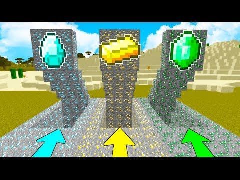 YANLIŞ KORKUNÇ MADENİ SEÇERSEN ÖLÜRSÜN! 😱 😜 - Minecraft
