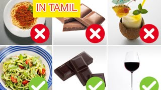 Foods To Avoid For Weight Loss IN TAMIL(Works 100%)