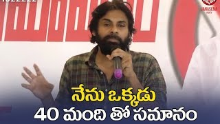 Pawan Kalyan Fantastic Speech | Jana Sena Officia l Channel | Pawan Kalyan Simplicity | Filmy Looks