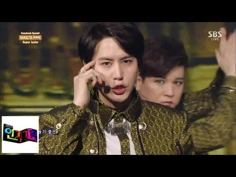 [슈퍼주니어(super Junior)] Mamacita (아야야) 인기가요 Inkigayo 140831 video