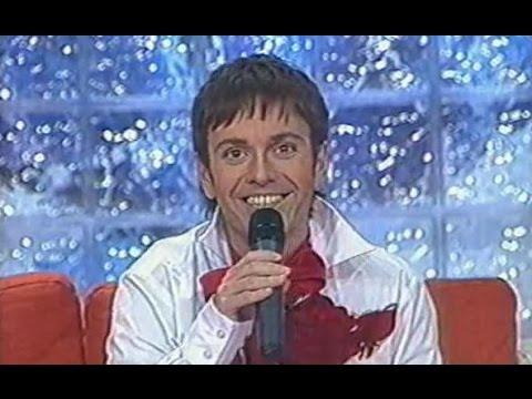 """Андрей Губин в программе """"Большая стирка"""" (2004)"""