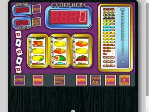 Как обмануть аппарат русская рулетка казино casino altai palace