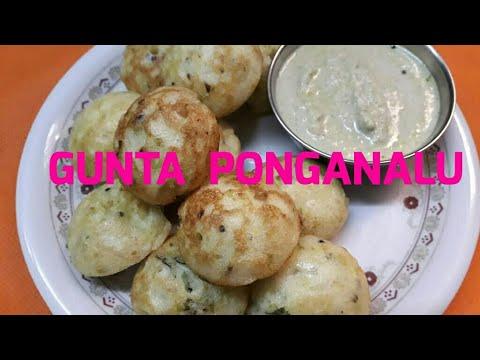 Gunta ponganalu recipe//gunta ponganalu preparation in telugu//gunta ponganalu breakfast recipe