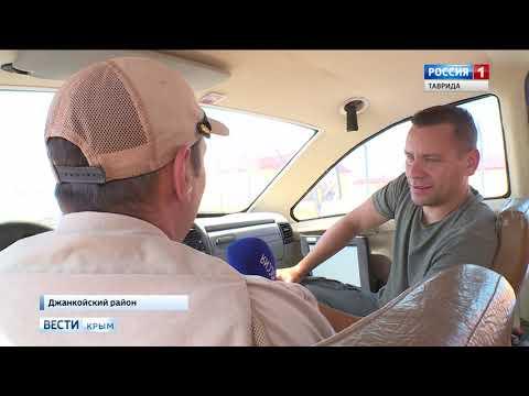9 украинцев пытались проникнуть в Крым: как это было? (ВИДЕО)