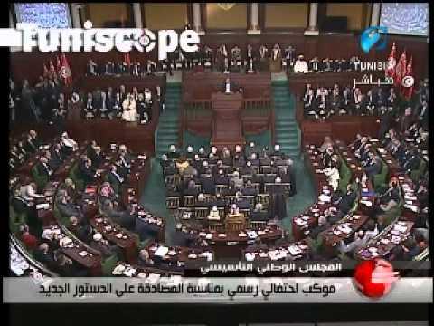 Discours de Moncef Marzouki en anglais - 7 février 2014