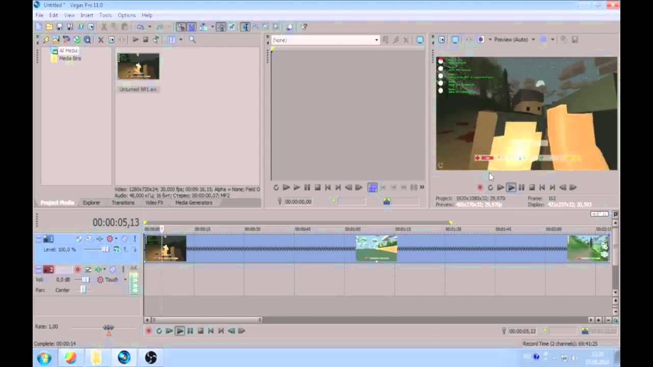 Туториал.Как сделать перемотку в Sony Vegas Pro 11 - YouTube