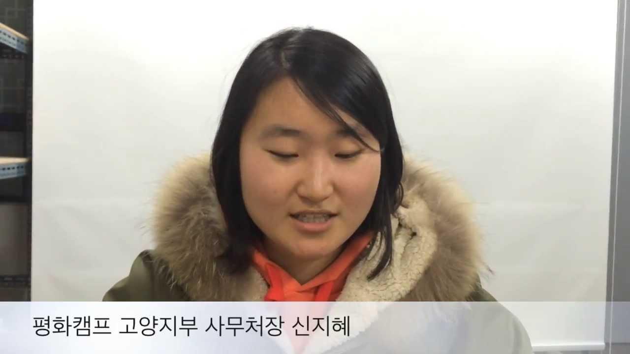 신지혜 후보 평화캠프 인터뷰 영상 갈무리