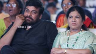 Chiranjeevi Wife Surekha Real Behaviour In Home|Surekha Konidela Original Character |GARAM CHAI