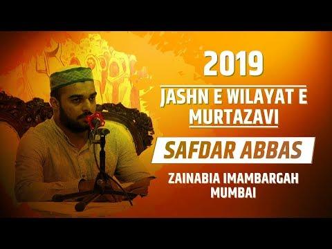 JASHN E WILAYAT E MURTAZAVI | TILAWAT E QUAN | BY SAFDAR ABBAS | ZAINABIA IMAMBADA | 1440 HIJRI 2019