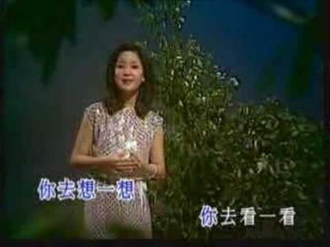 The Moon Represents My Heart - Teresa Teng video