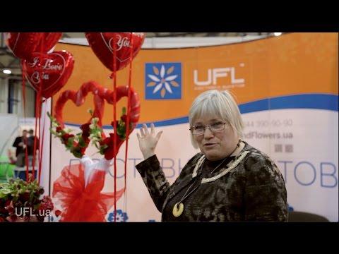 Организатор выставки ProMaisonShow Наталия Посудка про компанию UFL