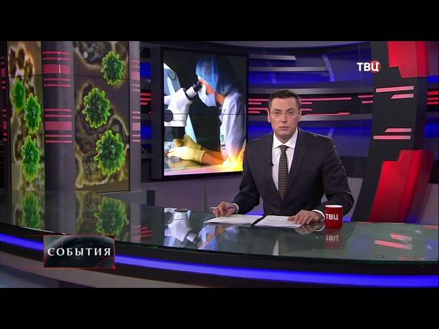 Китайский коронавирус! Мишустин закрыл границу России на Дальнем Востоке из-за коронавируса