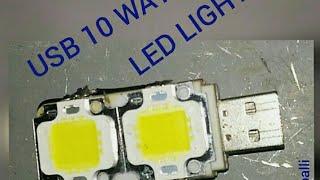 10 watt led light with 5 volts usb powered