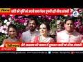 Mukesh And Nita Ambani Celebrate Akash-Shloka Wedding : मुकेश और नीता अंबानी के बेटे आकाश की शादी