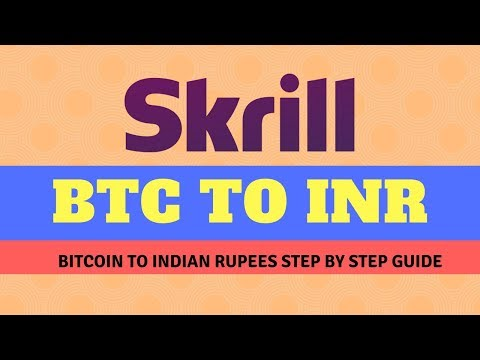 How to withdraw bitcoin in INR through Skrill Complete process (Hindi / Urdu)
