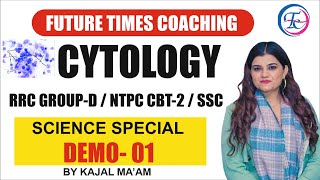 🔴 CYTOLOGY | FOR :- NTPC, RRB, SSC | BY :- KAJAL MA'AM | SCI SPL-3 DEMO - 1 | TIMES COACHING