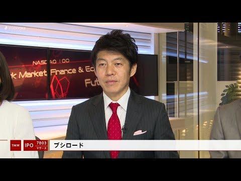ブシロード[7803]東証マザーズ IPO
