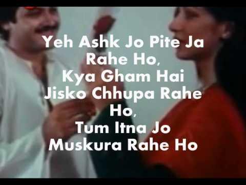 Tum Itna Jo Muskura Rahe Ho-Karaoke & Lyrics-arth
