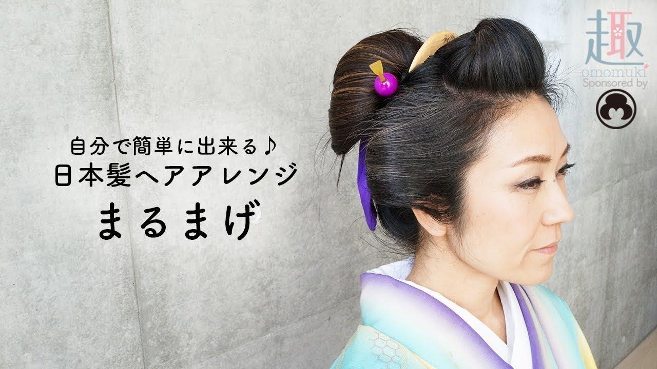 江戸時代 女性 髪型 結い方