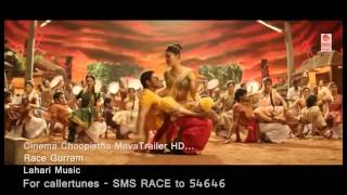 Race Gurram - Allu Arjun New Race Gurram Movie Back-to-Back Video Songs HD