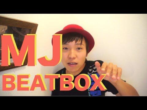 Michael Jackson Beatbox!! video