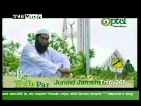Us Rah Par Interview with Junaid Jamshed 3 3