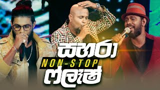Non Stop | Sahara Flash | FM Derana Attack Show Studio