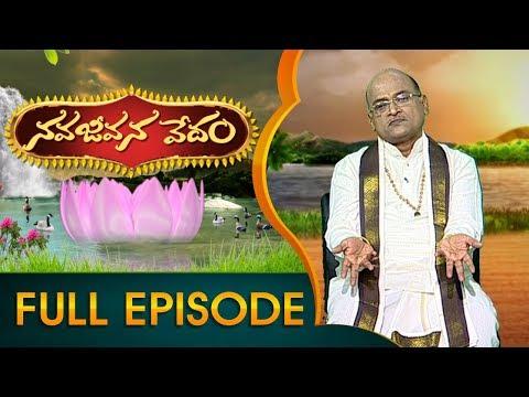 Garikapati Narasimha Rao | Nava Jeevana Vedam | Full Episode 1507 | ABN Telugu