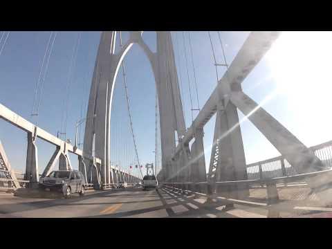Mid-Hudson Bridge Eastbound Highland to Poughkeepsie