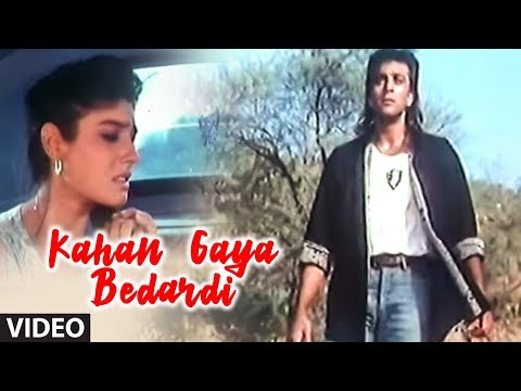 Kahan Gaya Bedardi - Bewafa Sanam Sonu Nigam (Sad Indian Song...