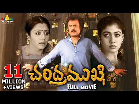 Chandramukhi Telugu Full Movie || Rajinikanth, Nyanatara, Jyothika || With English Subtitles video