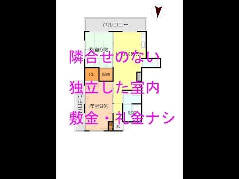 浦添市安波茶 2LDK 6.5万円 マンション