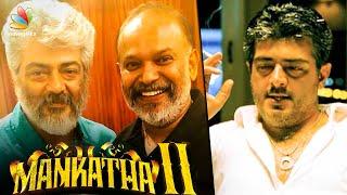 WOW : Mankatha 2 on Cards ?   Ajith & Venkat Prabhu Movie   Hot News
