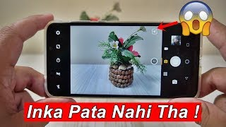 Moto One Power Camera UI Features : Must Know 😱🔥